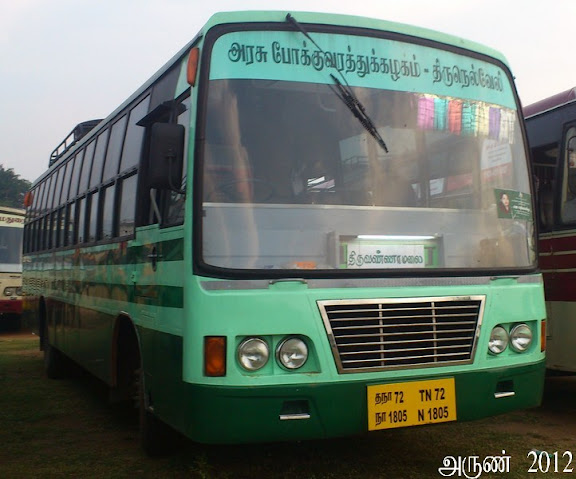 Tamil Nadu Buses - Photos & Discussion - Page 1104