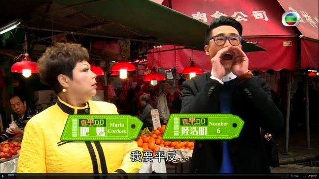 TVB截圖