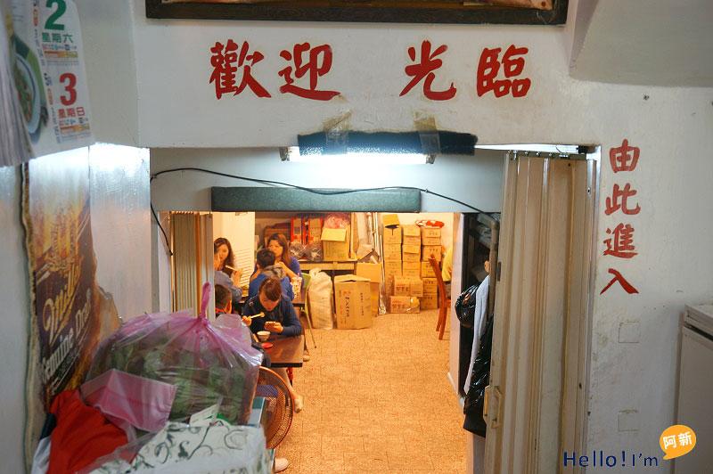 金城餐廳,新大廟口海鮮-2