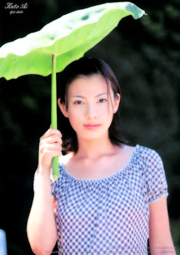 Ai Kato Hot Spring