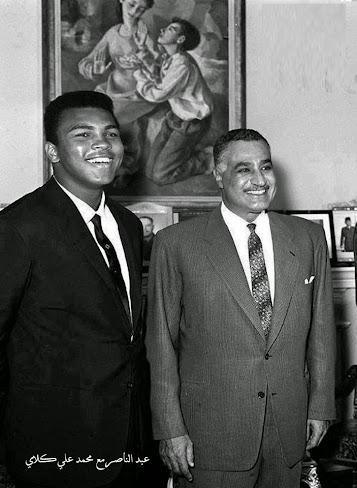 صور نادرة جمال عبد الناصر مع الملاكم الامريكي العالمي محمد علي