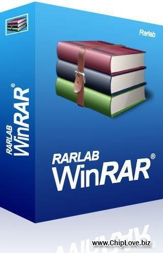 WinRAR v3.90 FINAL - Trình nén và giải nén hàng đầu thế giới - Image 1