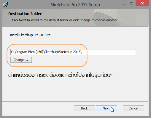 SkecthUp Pro 2013 Version 13.0.3689 Review Su2013ra00