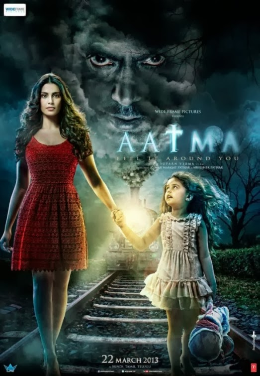Poster Of Hindi Movie Aatma (2013) Free Download Full New Hindi Movie Watch Online At Alldownloads4u.Com