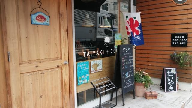 Tai-Ichi Cafe Style(タイイチカフェスタイル) | 谷塚 たい焼き カフェ