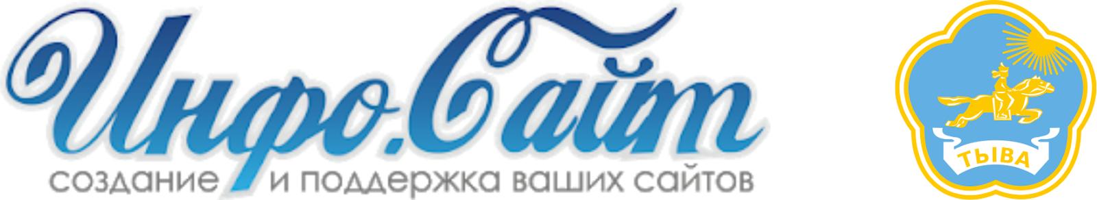 Тыва 🌍 Новости : Информационный агрегатор Инфо-Сайт