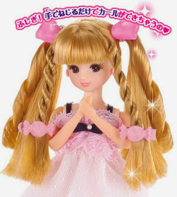 Búp bê Beauty Curl Licca có khuôn mặt mang đậm tính cách Á Đông