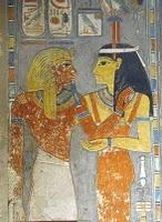 Egyptian Goddess Amaunet Image