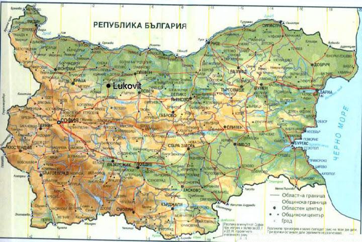 Obshina Lukovit Biznes Catalog Com
