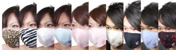 masker fashion Jepang