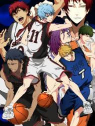 Kuroko no Basket: Tip Off OVA 2