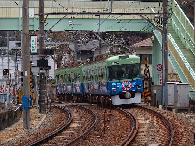 大谷駅に入るトーマス号2015