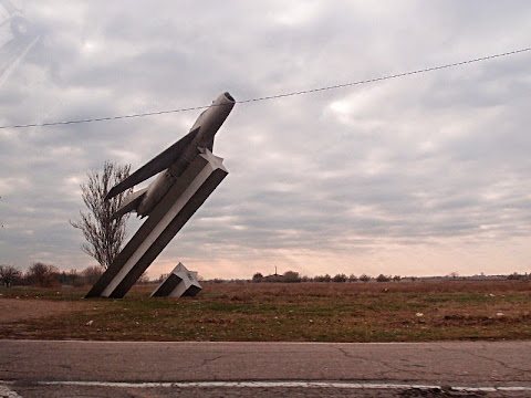 Aviators memorial, MiG-19P aircraft, Chornobayivka village, turn from the motorway to Kherson airport.