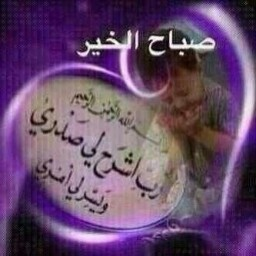 Dalal Saad Photo 11