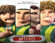 مشاهدة فيلم Metegol مترجم اون لاين