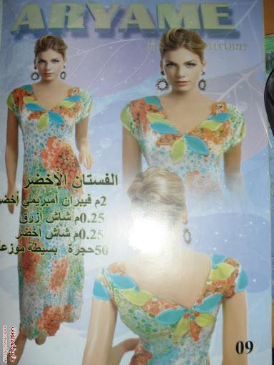 robe d'interieur d'été 2016 - elkhadra.com - Holiday and ...