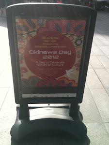 Okinawa day 2012 at Spitalfields market poster