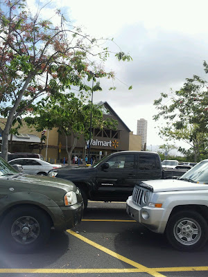 Walmart, 1131 Kuala St, Pearl City, HI 96782, United States