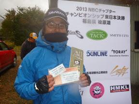 亀山温泉ホテル招待券 抽選会ゲット 田村選手
