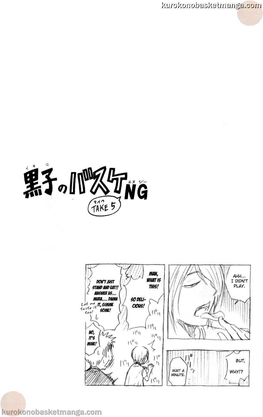 Kuroko no Basket Manga Chapter 78 - Image 20