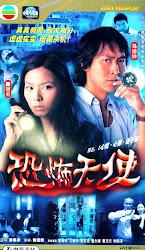 Summer heat TVB - Lần theo dấu vết