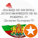 Diko Ivanov