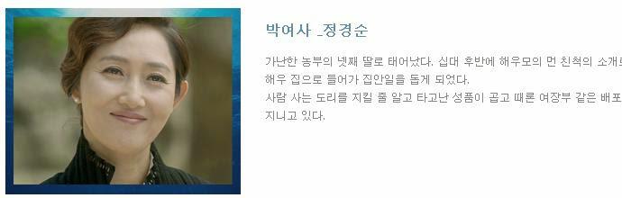 韓劇 鯊魚 線上看