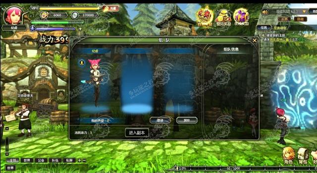 Dragon Nest phiên bản webgame đã lộ diện 6