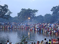 Ganga sagar Nepal