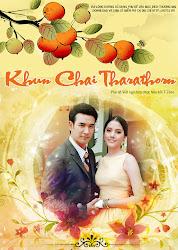 Khun Chai Taratorn - 5 anh em