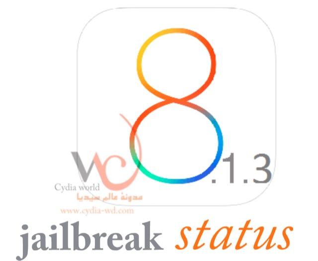 apple release ios 8.1.3