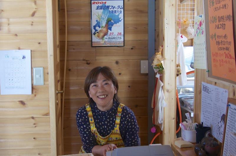 尾崎圭子さん