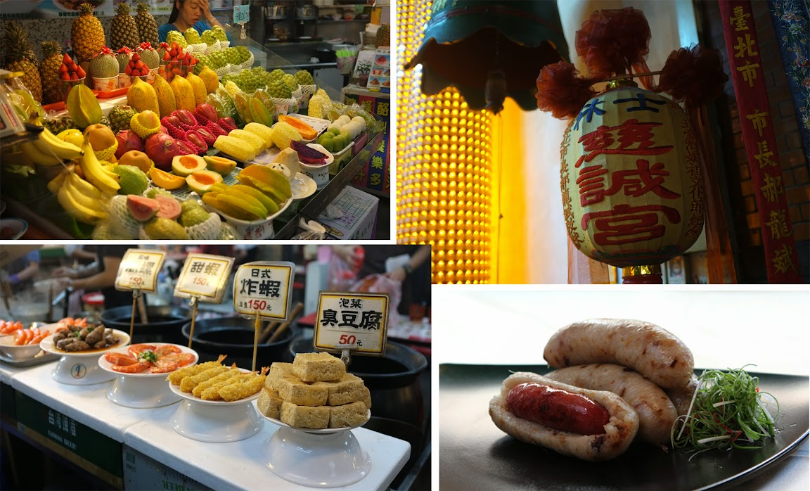 Sightseeing guide for one day in Taipei : Exploring the Shilin Night Market 士林夜市