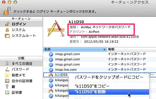 wifi_fix_10-02