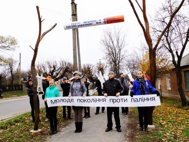 Экскурсия в Новые Санжары из Полтавы, InGreen