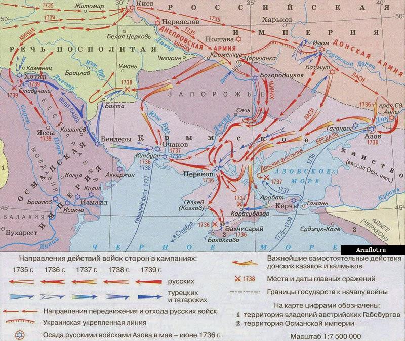 Карта походов графа Миниха