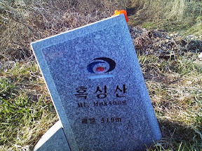 충남 천안 성거산- 태조산 - 흑성산 완주