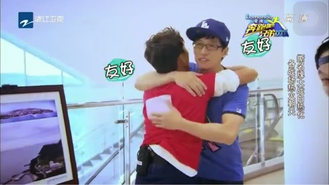 Running man nametag episodes