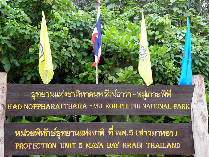 https://lh6.googleusercontent.com/-KCcxkHs5iSM/UpzjznjtzqI/AAAAAAAADYw/g-uVrA4Gv9g/w677-h508-no/Tajlandia+2013+106.JPG