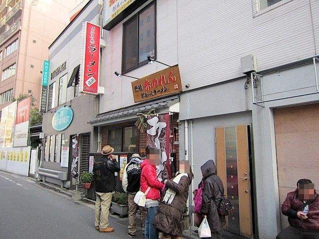 天神の博多大丸の横、赤のれん節ちゃんのお店の外観