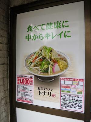 食べて健康、中からキレイに、のポスター