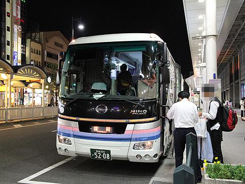 伊予鉄道「道後エクスプレスふくおか号」 5208 松山市駅 改札中 その1