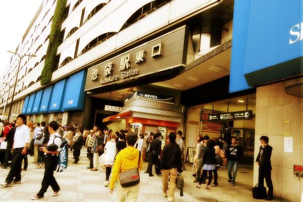 日本紀行:「ザ・ビー池袋」THE B Ikebukuro Hotel