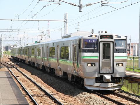 JR北海道 学園都市線 733系電車 あいの里教育大駅にて