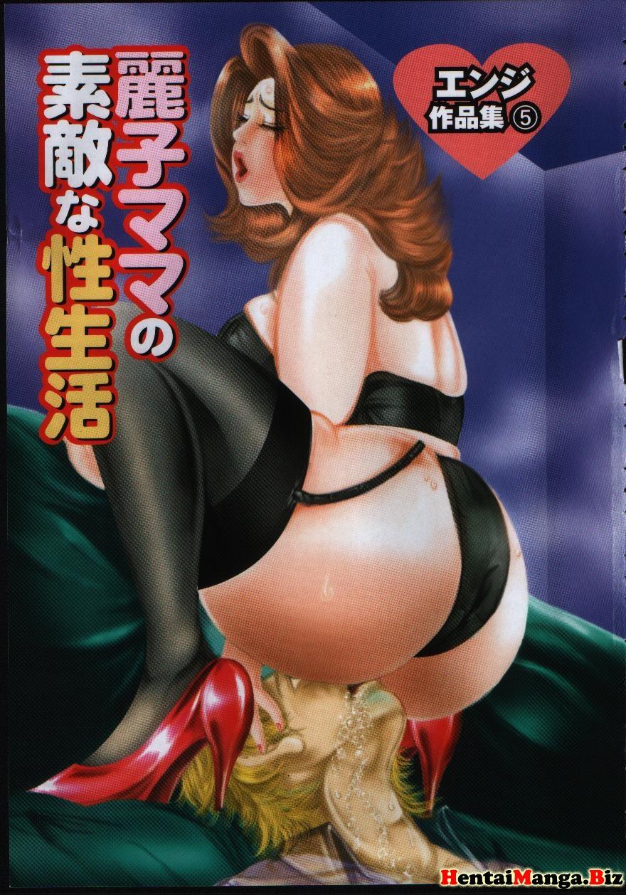Incest Hentai - [ennji] reikomama no sutekina seiseikatsu-Read-Hentai-Manga-Onlnie