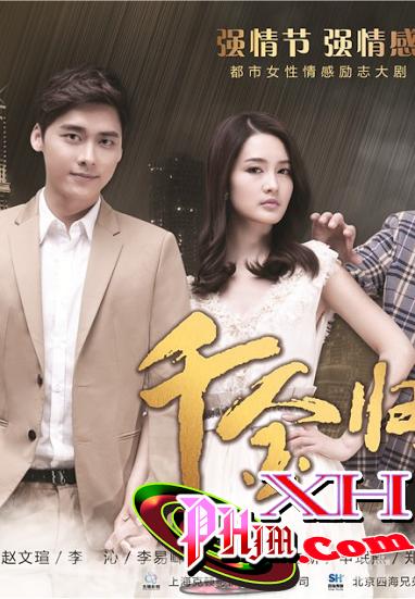 Thiên Kim Trở Về - xem phim thien kim tro ve [tập 39]