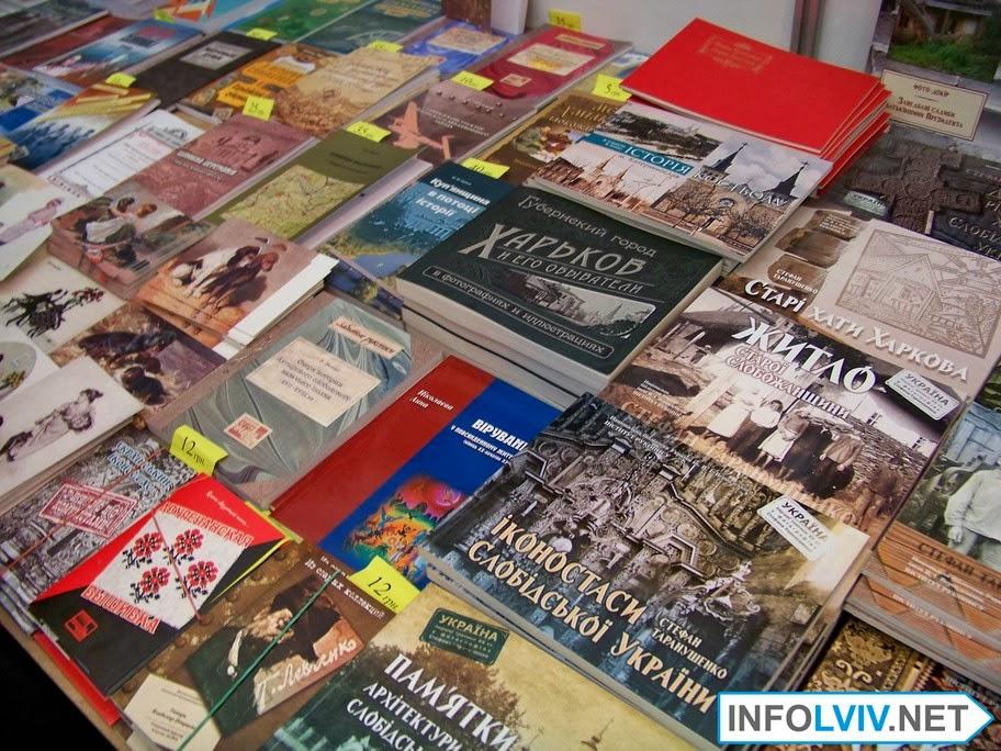 Форум видавців передасть 25 тисяч гривень на потреби АТО