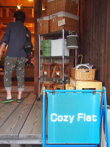 cozy flat 大川
