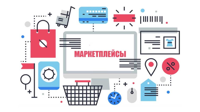 Вышло приложение iOS для покупателей Satom.ru