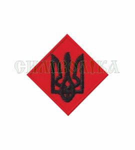 Кокарда Тризуб тк. червона/чорна